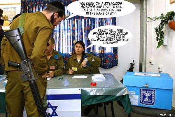 Israeli elections (b...